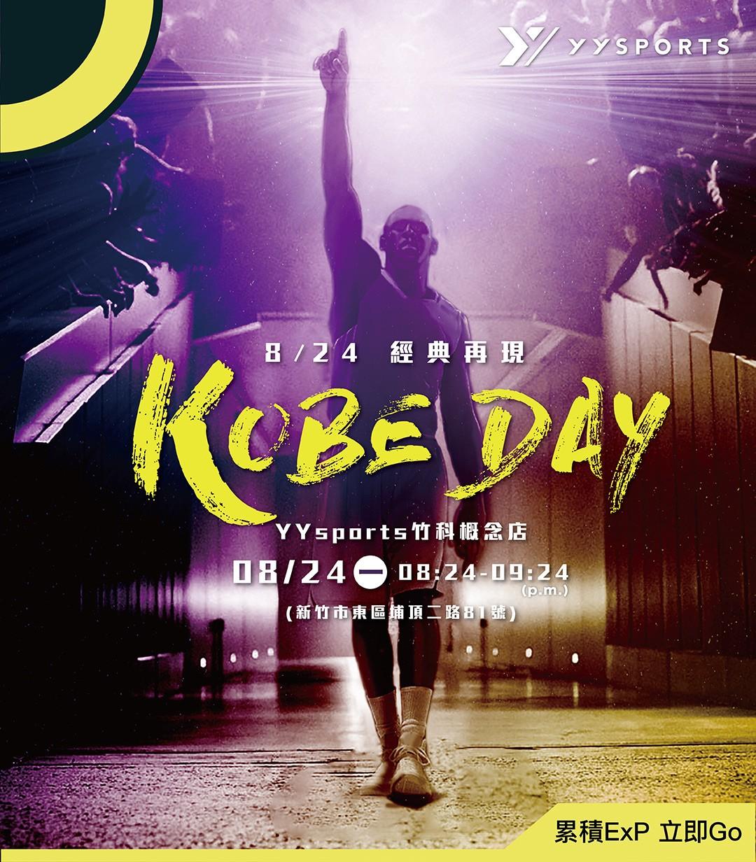 yysports-KOBE-DAY1080.jpg