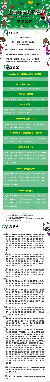 中獎公告ai-01.jpg